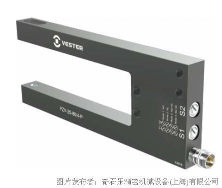 贯穿连接器制造全产业链的智能生产解决方案_2_冲压监控传感器类型