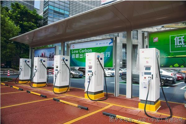 ABB為鎮江文廣集團首個電動汽車充電站提供充電解決方案