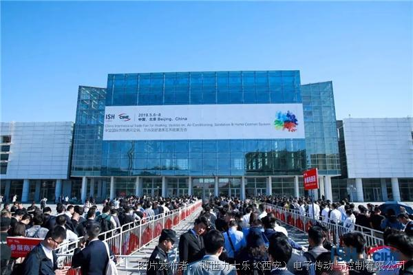 升级、升级、再升级!博世力士乐变频器亮相中国供热展
