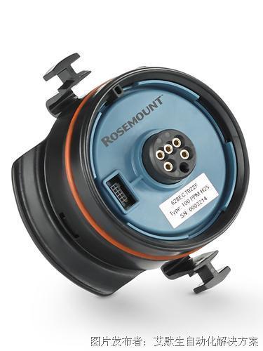 艾默生新型无线气体传感器提高工厂现场有毒气体环境的安全性