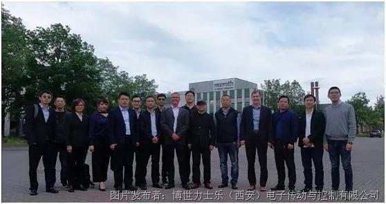 中国林机协会企业赴德考察博世力士乐工业4.0 示范生产线