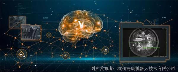AI赋能智能制造(五)|深度学习赋予视觉算法更强大脑