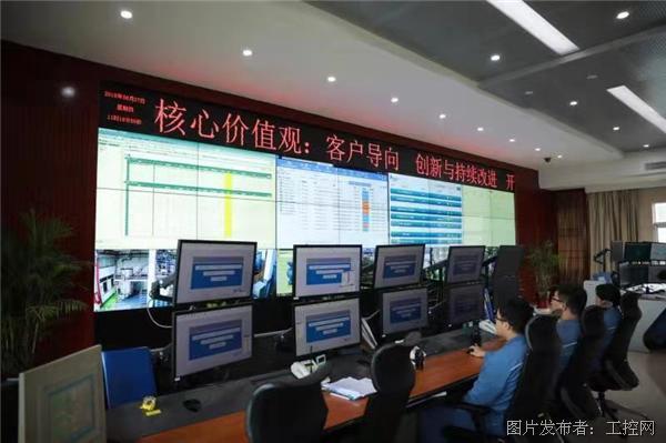 【应用案例】安徽圣奥化学采用霍尼韦尔智能生产管理执行系统 (MES)