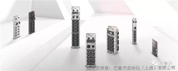 IO-Link中国委员会成立大会暨技术研讨会   巴鲁夫邀您