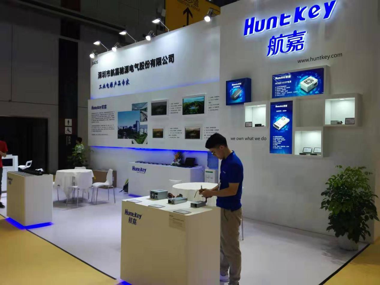 航嘉精彩亮相2019上海国际无人零售展览会
