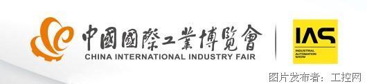 """助力""""中国制造2025""""计划,PALKI 携多款产品在工博会自动化展区等你"""
