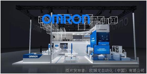 【2019工博会】i-Automation!携手欧姆龙,革新制造现场