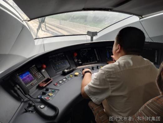 和利时高铁自动驾驶系统助推中国智能铁路发展
