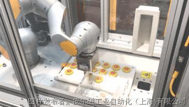 皮尔磁:工博亮点抢先看之机器人展区