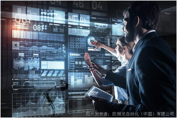 欧姆龙标准化设备程序:不依赖人与机械