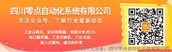 9月上海工博會,這家展位一定要去看看