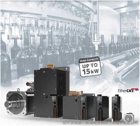 【欧姆龙】AC伺服系统 1S全新上市,Up To 15KW!