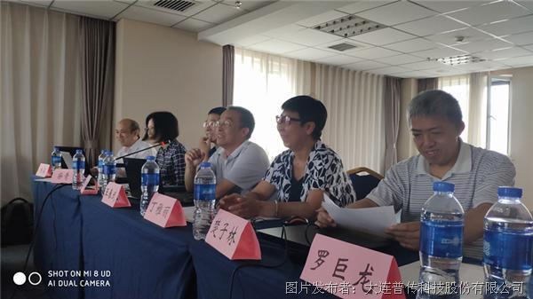 调速传动系统分标委工作会议成功召开