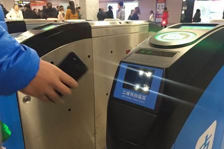 华北工控| 提高地铁闸机运行效率 扫码出行成为新形式