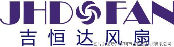吉恒达科技邀您参加2019中国国际工业博览会