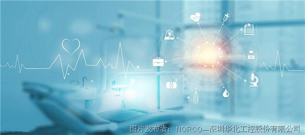打造专业级别智能医疗平板电脑  华北工控全面发力