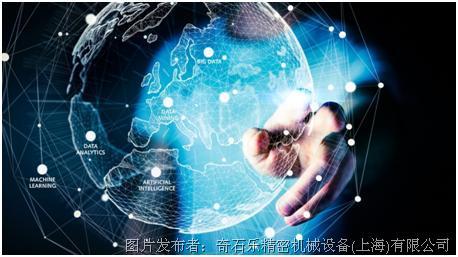 在中国,为中国——奇石乐全产品生命周期服务