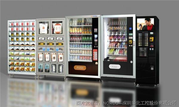 华北工控嵌入式主板助力智能售货机控制系统