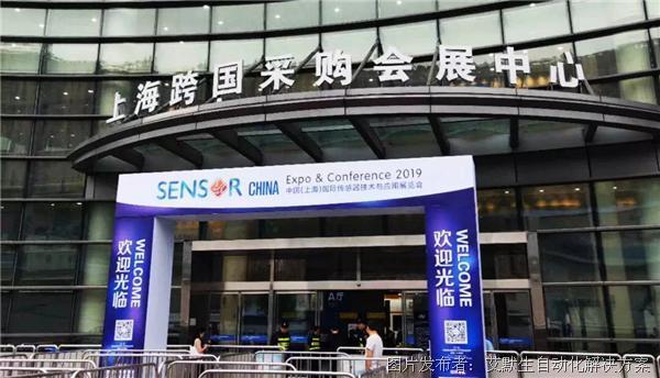 SENSOR CHINA 2019+,艾默生系统及安全方案让新展区更燃