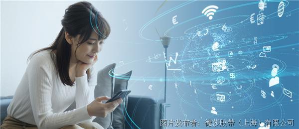 tesa® 7905超薄遮蔽胶带,助力手机厂商实现5G时代无限创新的手机设计