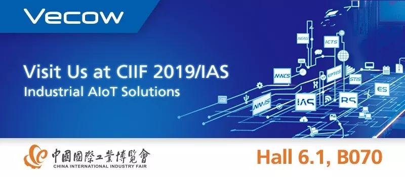 超恩将于上海工博会展示最新AI工业智动化解决方案