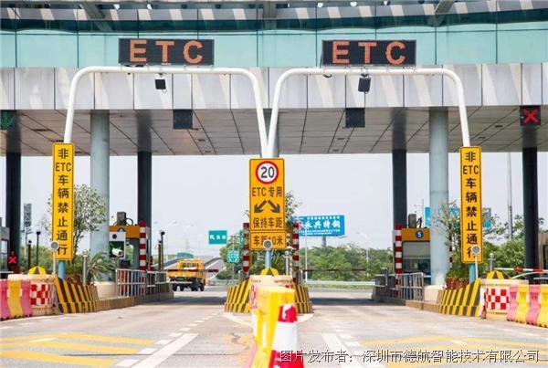 德航智能ETC龍門架工控機解決方案
