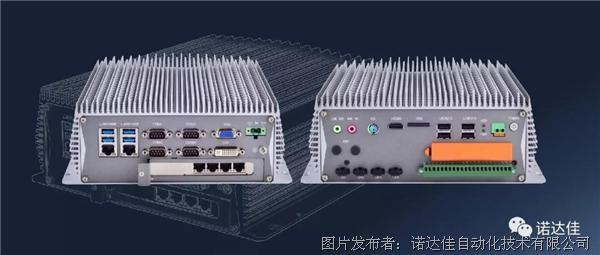 """精益求精!高集成度的视觉行业IPC eBOX-3000-MVS已修炼成""""精""""!"""