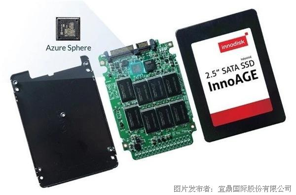 宜鼎與微軟成功研發合力推出InnoAGE SSD