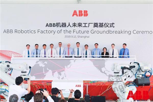 """全球最in机器人工厂,ABB""""壕""""笔一挥,开工!"""