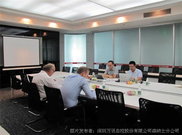 国际MEMS传感器知名企业权威专家来访森纳士