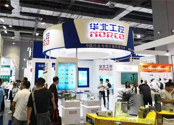CIIF 2019九月上海,华北工控奏响工业自动化嵌入式计算机产品强音