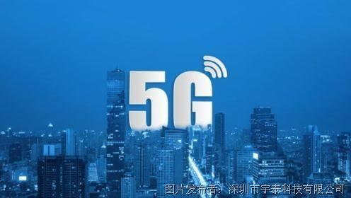 华为有意出售5G技术  西方国家会买单吗