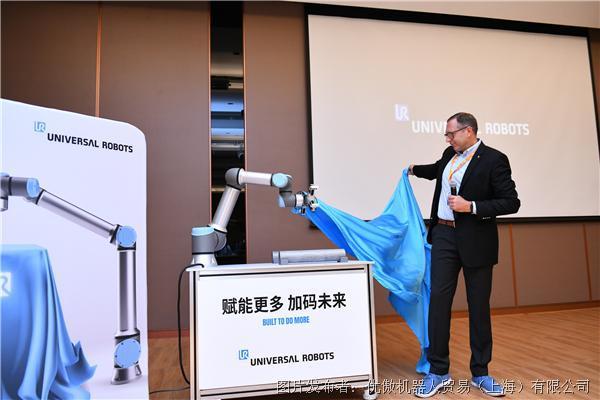 优傲机器人高载荷协作机器人UR16e重磅亮相工博会