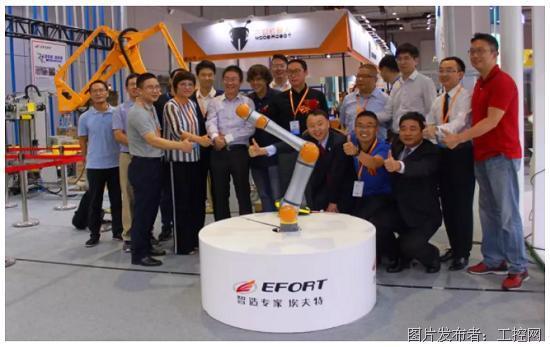 安全、易用、高效、开放丨埃夫特协作机器人ECR5重磅发布