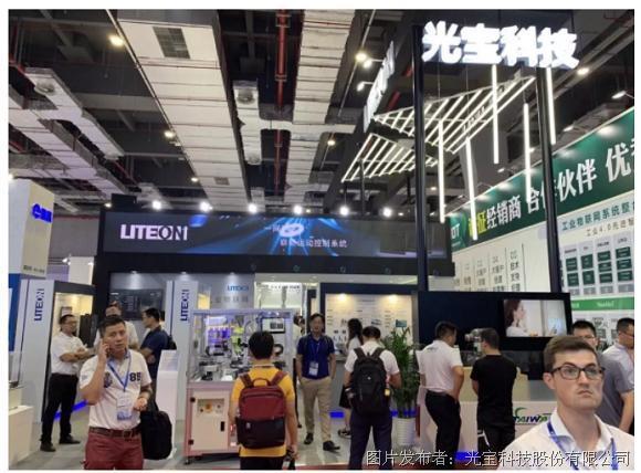 上海工博会首日 光宝新伺服系统支持EtherCAT正式亮相