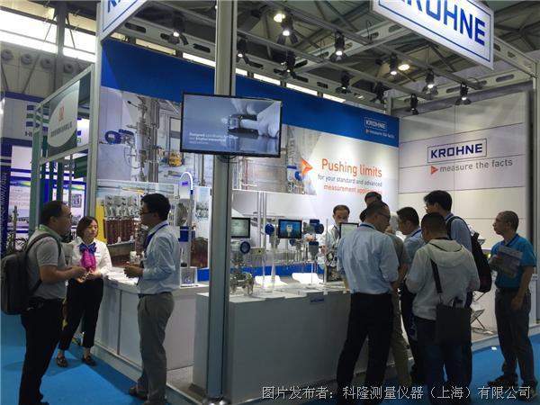 科隆亮相2019上海生物发酵展,抓机遇谋合作创共赢