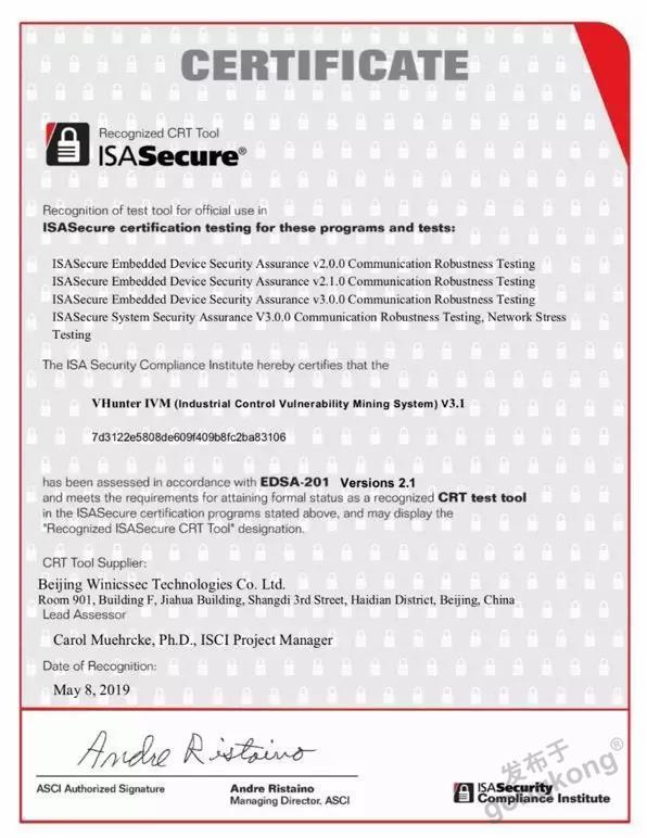 重磅福利丨國際權威認證 ISASecure EDSA、SSA免費測試!