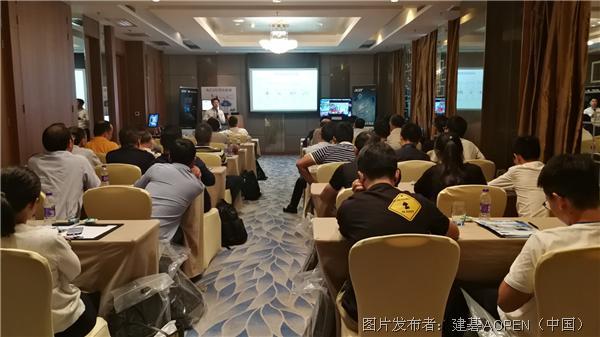 宏碁Acer商用昆山企业客户会 之建碁AOPEN工控系列产品