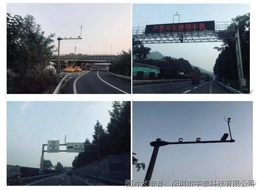 宇泰工业级交换机在视频车检系统中的应用