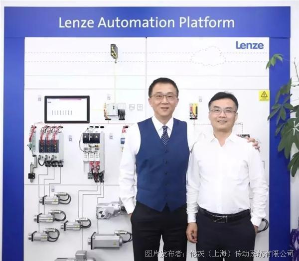 """""""三年倍增计划"""",Lenze以变革谋逆势赢未来"""