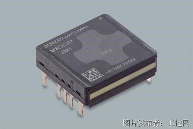 Vicor 推出隔离式、稳压 DC-DC 模块的全新低功耗 DCM2322 系列