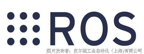 皮尔磁:完全支持ROS的全新机器人
