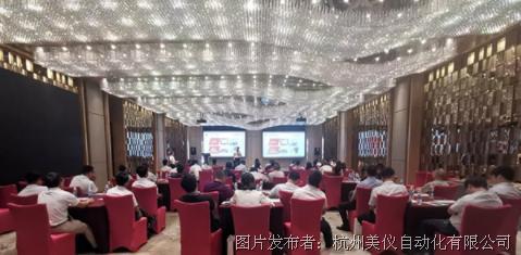 美仪技术交流会广州站,这位客户为美仪售后效率狂点赞!