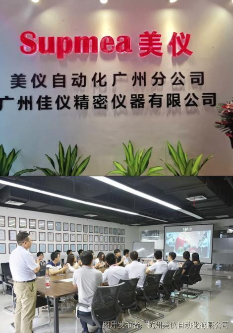 开业大吉!三大会场共庆广州分公司成立