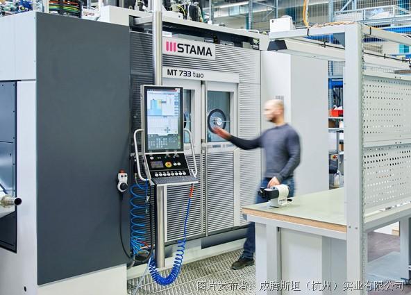 Galaxie® 驱动系统全面提升了STAMA新型铣车复合加工中心的性能