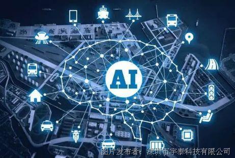 继华为后美国瞄准中国AI人工智能   8家企业被美拉黑