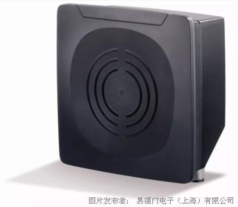 新品速递 | 远距离一体式高频RFID系统为您排忧解难