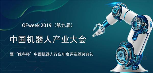 科爾摩根AKM2G榮膺2019中國機器人行業優秀產品