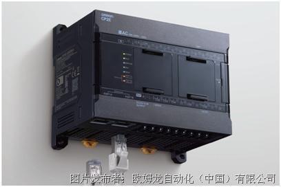 欧姆龙【可编程控制器CP2E】