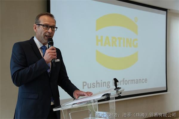 巴黎销售办事处标志着浩亭国际化的开端